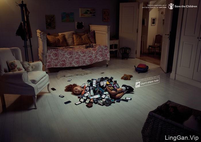 救助儿童会(SaveTheChildren)创意公益广告设计