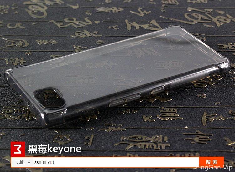 黑莓keyone手机壳超薄保护套透硅胶全包边防摔软男女款