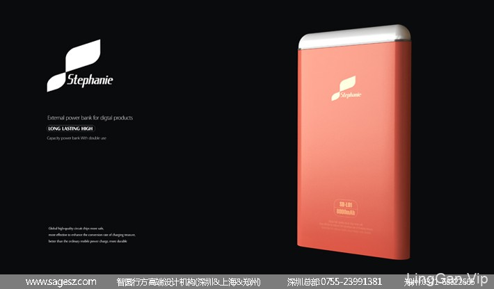 移动电源品牌设计 移动电源包装设计 时尚数码产品包装设计
