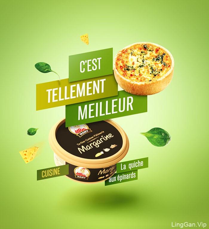 国外Margarine黄油平面宣传设计