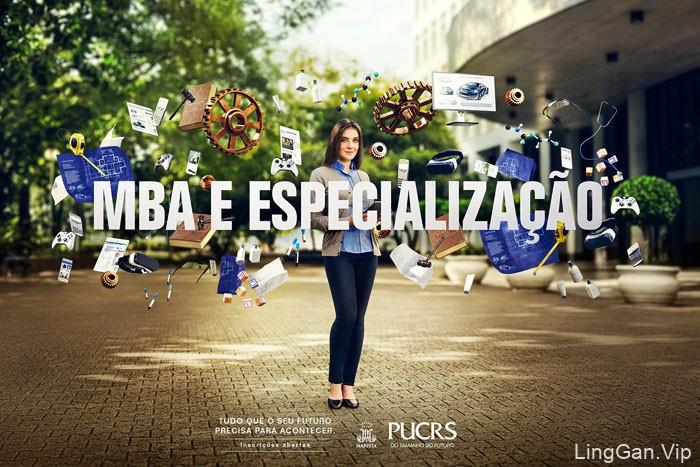 巴西PUCRS 2017 MBA培训课程宣传平面广告设计