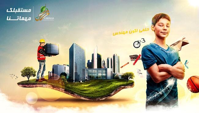 埃及设计师Mahmoud Hamdy创意数码平面广告设计
