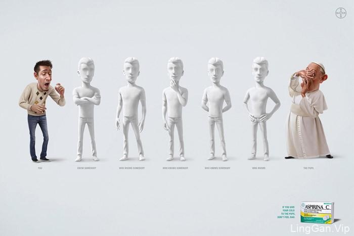 拜耳阿司匹林维生素C感冒药系列创意广告设计