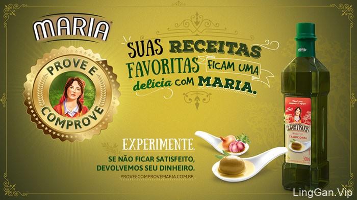 巴西Roger Oliveira商品促销banner设计作品