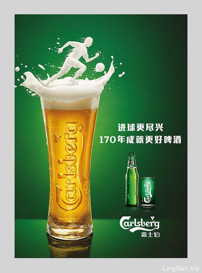 国外嘉士伯啤酒170周年创意宣传广告设计