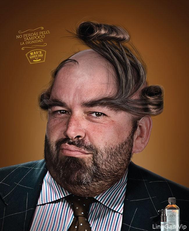 MAO''S理发店趣味平面广告设计作品