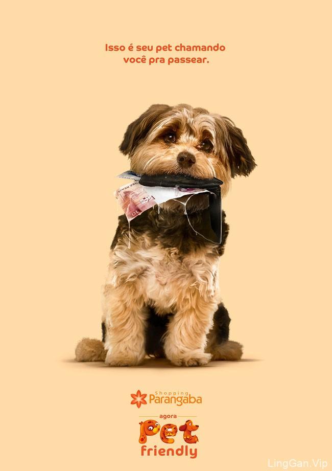巴西Parangaba购物中心宠物可进系列宣传广告