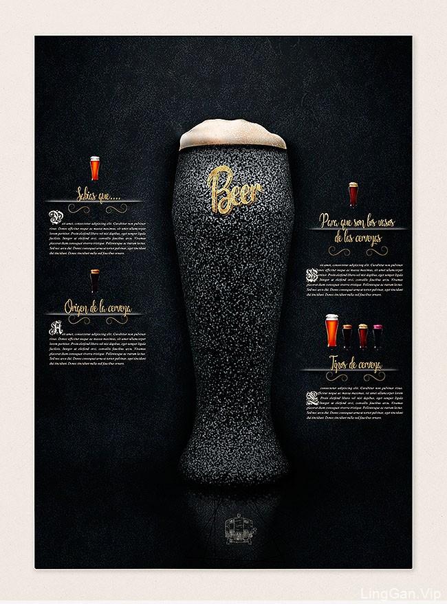 一组精美的国外啤酒展示平面广告作品