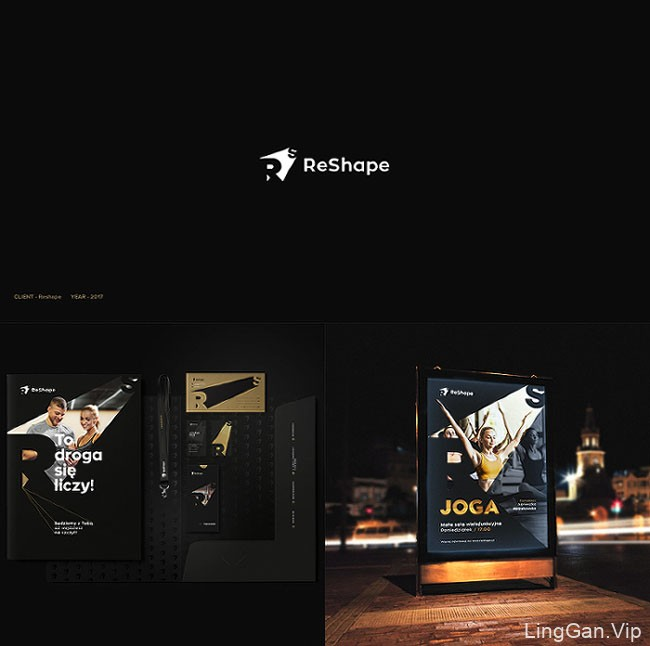 CHALLENGE工作室商业设计作品