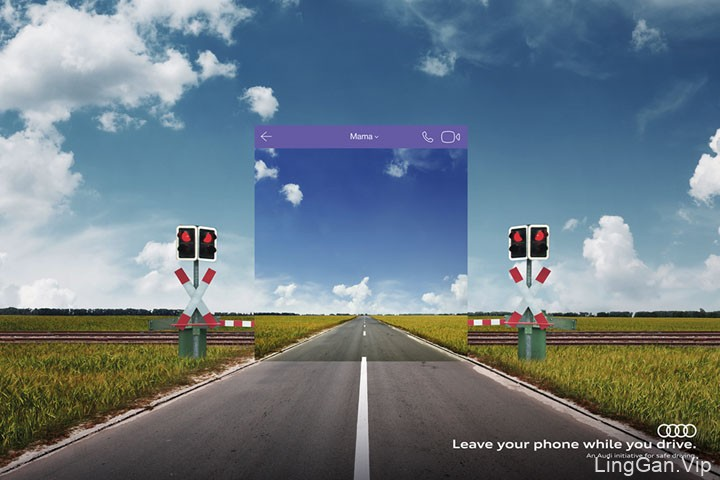 奥迪汽车安全驾驶宣传公益广告设计