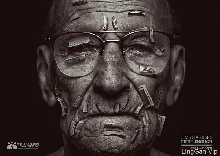 认识虐待老年人问题世界日宣传公益广告设计