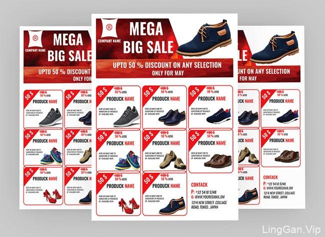 鞋类促销传单模版设计