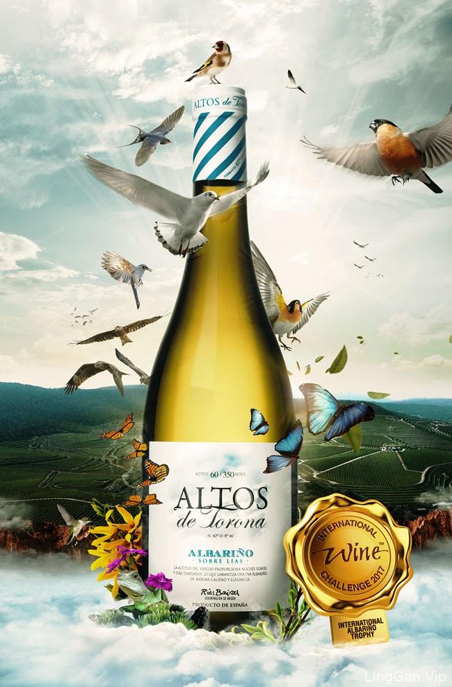 Altos葡萄酒数码广告设计