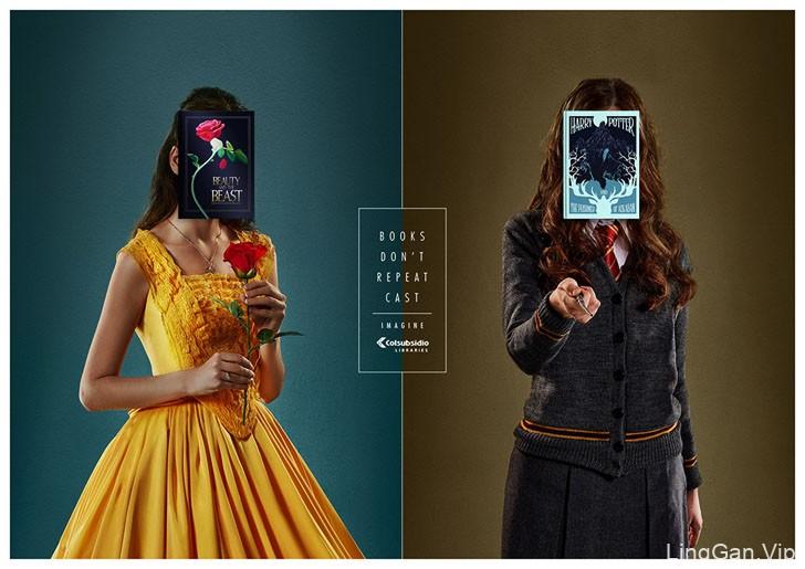 Colsubsidio图书馆宣传创意广告