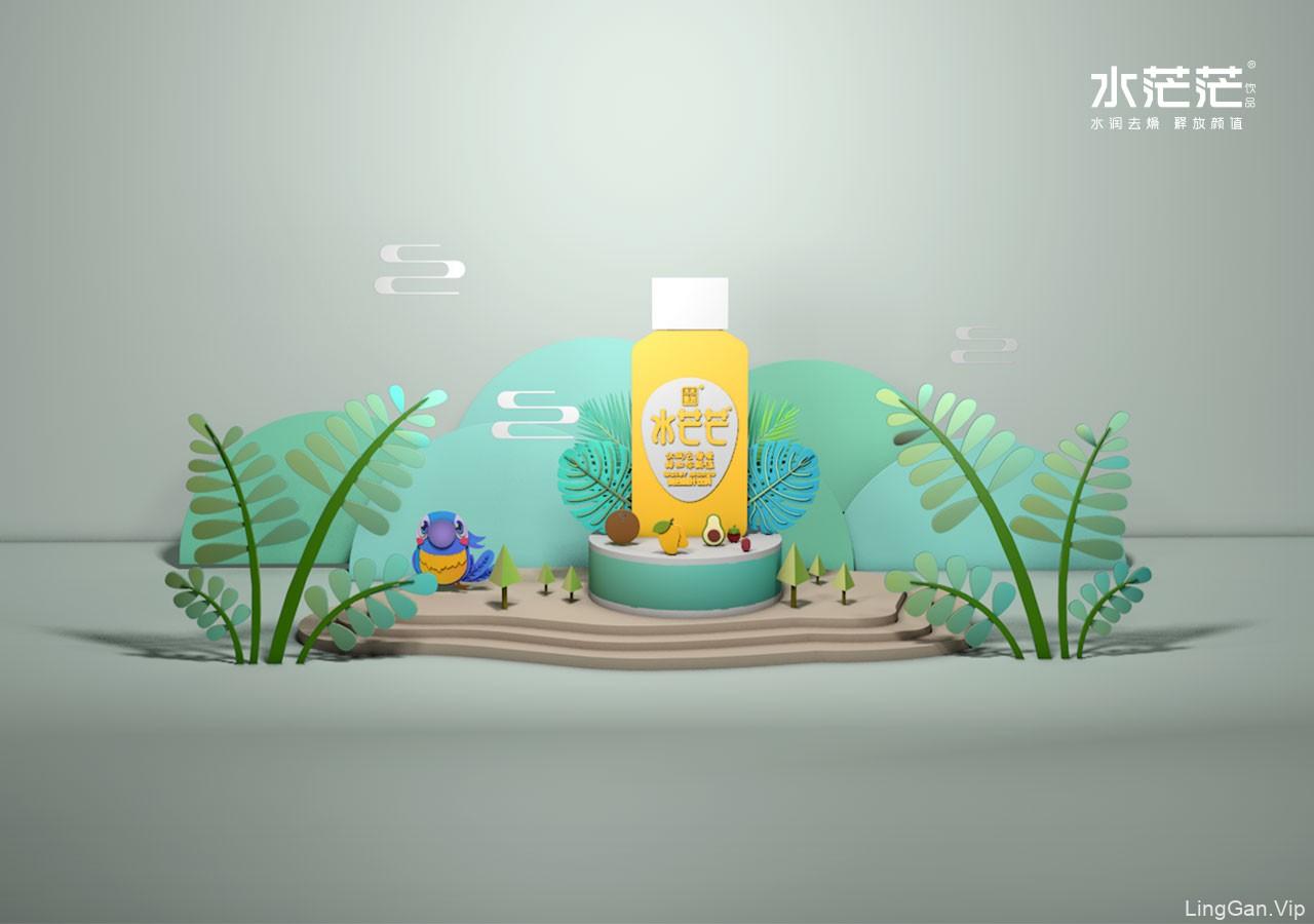 c4d 海报 果汁 饮品 饮料