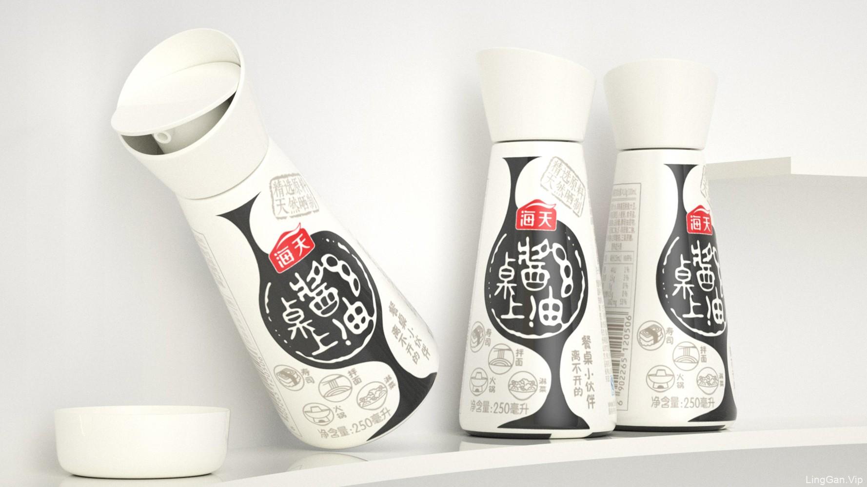 海天桌上酱油包装设计造型瓶型设计