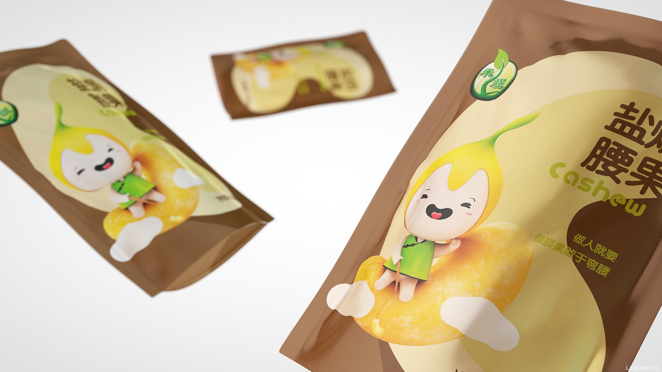 禾煜坚果系列包装设计