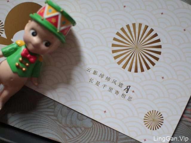 中秋月饼设计包装