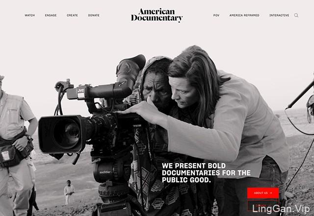 2019年2月,网站设计的最新趋势