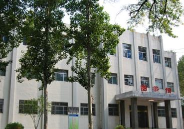 青海电子商务示范基地(工商管理专业就业方向)