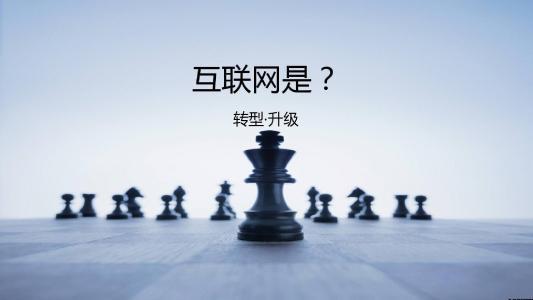 辽宁电子商务专科排名(电子商务营销是什么)