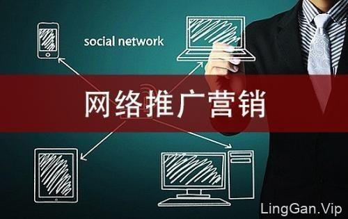 企业网络营销推广案例(营销推广公司)