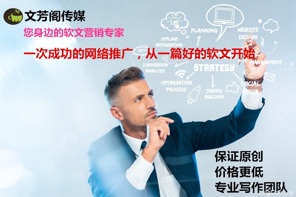 网络营销的方式有几种(外贸网络营销平台)