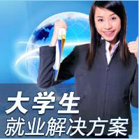 网络营销专业就业前景(网络营销专业介绍)