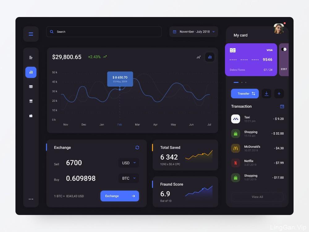 系统界面-12款手机钱包UI设计给用户带来更好的体验案例