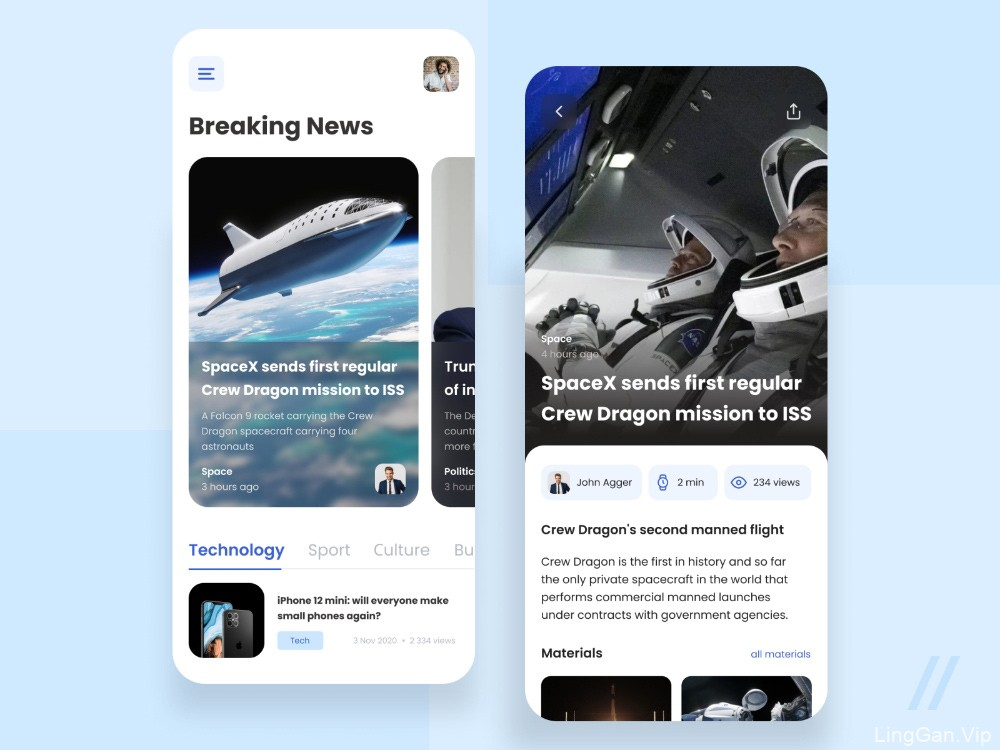 博客App设计手机UI设计案例
